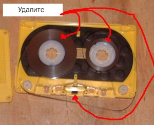 Кассета адаптер
